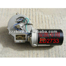 High Quality Bus Parts Wiper Motor ZD2733