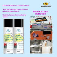 Label off Spray Sticker Remover, Car Sticker Remover, Label Remover, Adhesive Remover