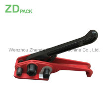 Manual Strapping Tool Hand Strappping Tool Plastic Strapping Tool (JPQ19)