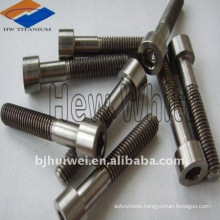 grade 8.8 Titanium socket head cap screws DIN 912