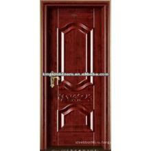Новый стиль высокой производительности стали деревянных внутренних дверей Кинг-07 для Китая Лучшие продажи