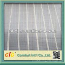 Китайские тонкий дизайн штор Voile