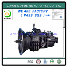 Fast Qijiang Used Gearbox for HOWO Shacman Dongfeng Truck