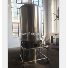 Best Quality for Fluid Bed Drying High Efficient Fluid-bed Dryer export to Belgium Suppliers
