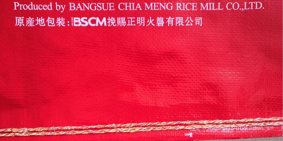 print Woven Bags