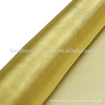 20-250 сетка латунная ткань провода латунная живопись экран