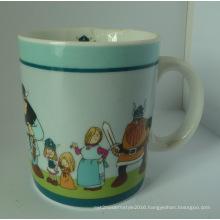 Gift Mug