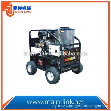Hot Water Automatic High Pressure Car Washing Machine