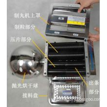 Small Desktop Multifunction Medicine Pill Machine Built Round Machine Pill Making Equipment