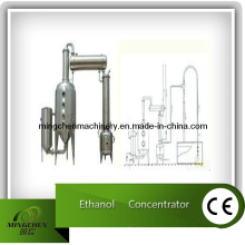 Многофункциональный одноэтапный концентратор / концентрат / испаритель