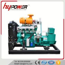 Генератор природного газа для 50 кВт