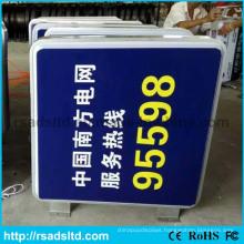 Outdoor Plastic Acrylic Vacuum Light Box