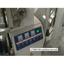 machine de moulin à riz combiné automatique aux philippines