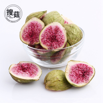 OEM freeze dried food pure natural fig chips