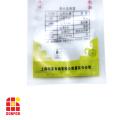 12 1 Grad hitzebeständiger Retortenbeutel für Fleischverpackungen