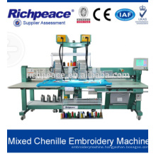 mixed chenille embroidery machine/chain stitch embroidery machine