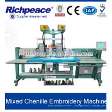 Вышивальная машина с вышивкой из смешанной синели / вышивальная машина
