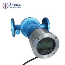 Smart Marine Heavy Fuel Oil Flow Meter