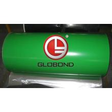 Алюминиевая катушка Globond 005