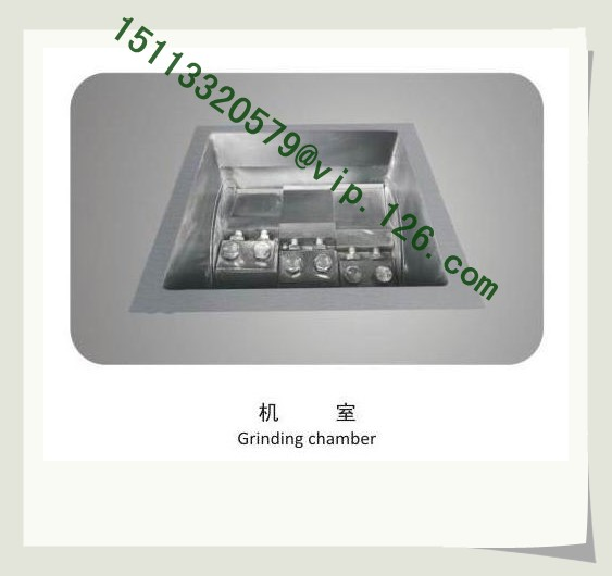High Speed Online Granulator Grinding Chamber