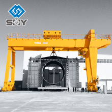 Lifting Marble 50 Ton Gantry Crane For Sale