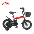 Hot selling factory price bright baby bike/Chinese cheap mini kids bike sale/hot wheels boy sport 14 kids bike onsale