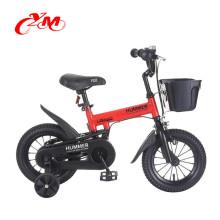 Venta caliente precio de fábrica bebé brillante bicicleta / chino barato mini niños venta de bicicletas / ruedas calientes niño deporte 14 niños en bicicleta onsale