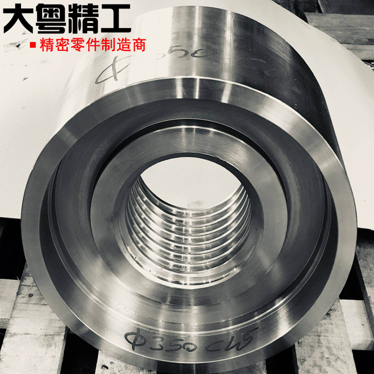 Cylindrical Grinding Rolls And Roll Rings