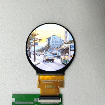 2.1 Inch LCD Display