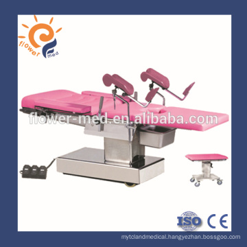 FD-4 gynecological couch obstetric table