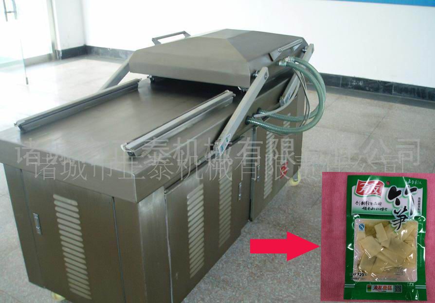 Fish And Seafood Vacuum Packing Machine Against Scratch