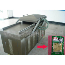 Health Food Vacuum Packaging Machine With Silicone Article