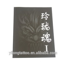 Best tattoo manuscrip tattoo magazine tattoo book supply