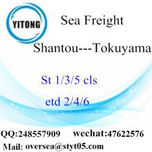 Penggabungan LL Pelabuhan Shantou Kepada Tokuyama