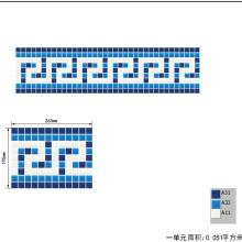 Borde del mosaico 20 * 20mm