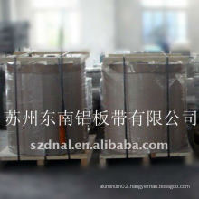 China aluminum supplier in 8011