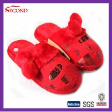 Zapatillas de boda de estilo chino con estampado de oro