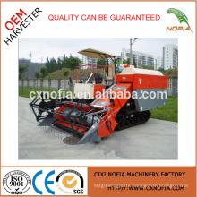 SUNTEC Rice Combine Harvester SUNTEC Combine Harvester