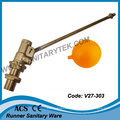 Brass Floating Valve (V27-303)