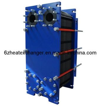 Intercambiador de calor tipo placa de alta eficiencia para aire acondicionado