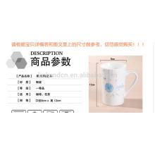2016 taza de beber de china de hueso nueva venta caliente con tapa y cuchara