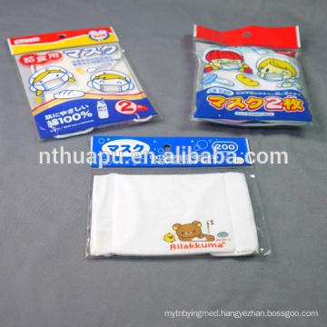 Japanese 100% cotton anti dust gauze face mask
