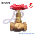 NSF Approved Lead Free Bronze Casting stop globe Valve