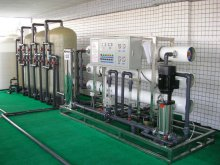 RO System Water Treatment Equipment