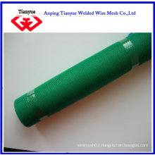Green Color Window Screen (TYB-0068)