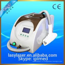 Лазерная машина для удаления волос yiwu lasylaser