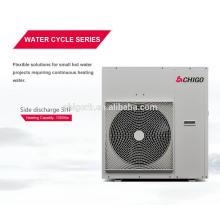Лучшие продажи Сделано в Китае тепловой насос источника воздуха инвертора нагреватель