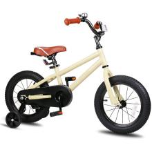 Kids Bike with Training Wheels for 16 Inch Bike