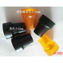 14mm a 25mm pie de muleta de goma de desgaste