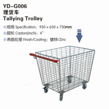 Trole Durável De Alta Qualidade Yd-G006 Tally